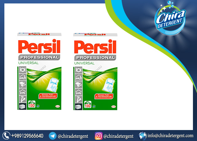persil washing powder